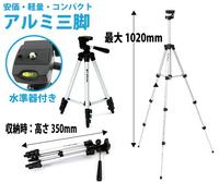 New product Weifeng WT-3110A digital camera portable tripod