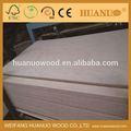 Madera de teca precio / fabricante contrachapado / materiales de construcción / puerta de la piel núcleo de álamo