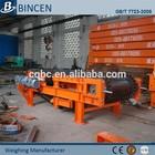 INS high performance Adjustable Speed Conveyor belt weigh scale