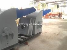 China supplier small crusher making equipment