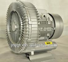 JQT-7500 High pressure Ring blower vacuum suction rotary vane pump