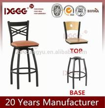 bar stool parts