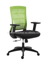 ergonomic rotating office lounge chair