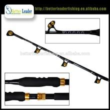 china OEM good quality fiberglass boat fishing rod