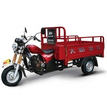 2015 new product 150cc motorized trike 150cc 3 wheels moped For cargo use with 4 stroke engine