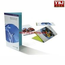 Wholesale samples leaflet