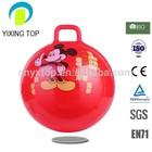 70cm adult hopper balls hopper ball