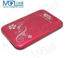 "high quality easy carrying external 2.5"" HDD sata hard disk case"