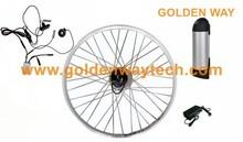 powered bicycle kit, powered electric bicycle kit, bike electirc engine kit