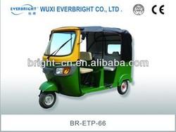 TVS KING bajaj three wheeler auto rickshaw price