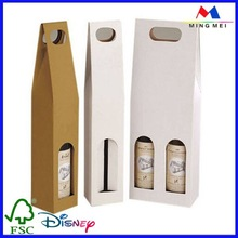 Boxes Wholesale and Manufacturers,Gift Packaging Supplies,Liquor Paper Gift Boxes