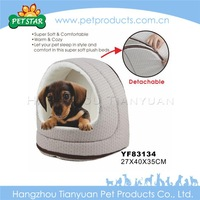 2015 Hot sale high quality home made dog bed