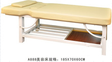 Strong Facial Bed, Massage Bed, Beauty Bed