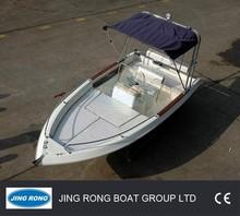 4.9m Fiberglass Sport Boat