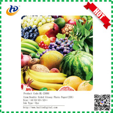 4x6/5x7/6x8/Letter Size Wholesale DIY Cheap White Glossy Photo Paper for Inkjet Printers