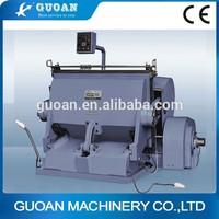 ML-1200/1300/1400 High Speed Platen Punching Carton Box Machine