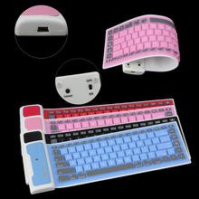 Silicone Bluetooth keyboard for iPad Air