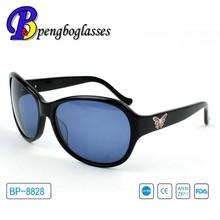 Wholesale sun protected sweet years eyeglasses