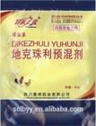 Veterinary Dewormer Medicine Diclazuril Premix 0.5%