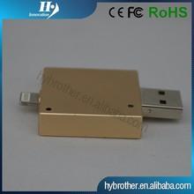 2014 Hot Selling Mobile Phone Custom Usb Flash Drive
