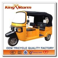 2014 Made in Chongqing TVS KING Tricycle,Bajaj Three Wheeler Auto Rickshaw For Sale