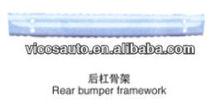 Toyota Corolla 01' Altis/ 03' Rear Bumper Framework
