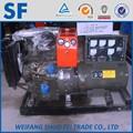diesel refrigerado por agua 15 kw generador de corriente continua