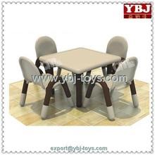2015 Guangzhou new design good quality popular kids massage chair