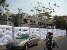 2015 /Wedding decoration/Event supply inflatable wall/inflatable walls