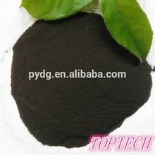 China Supplier Fulvic Acid Agricultural Use Fertilizer