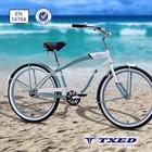 Leisure Beach Cruiser Bike