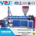 YZJ hard plastic recycling crushing and granulator machine
