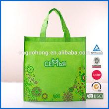 Non-woven Foldable Shopping Bag, Non Woven Shopping Bag Manufacturer