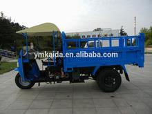 China cheap 250cc engine three wheeler motor tricycle truck