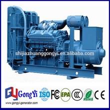 diesel generator/diesel engine/diesel alternator 2015 new type