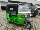 150cc bajaj three wheel motorcycle/tuktuk/passenger tricycle