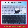 لوحة مفاتيح الكمبيوتر المحمول لإتش بي لنا صورة 4340 4345 701278-b31 اللون الأسود