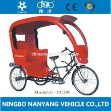 C-TC200 chinese cargo passenger tricycle
