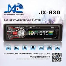 High Copy Pioneer car radio