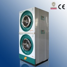 10kg commercial steam / electric industrial hotel laundry dryer