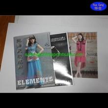 China guangzhou low price& Good quality free adult sex playboy magazine printing