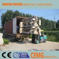 ET 851Denken Panel WATER JET LOOM