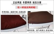 Chair Cushion Size and Material Custom Cushion for Chair OEM Cushion