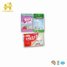 Resealable 3 side sealed plastic food bag and plastic food packaging bag