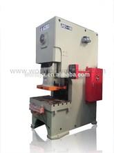 JH21-200 mechanical steel punch press