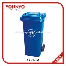 waste bin, big waste bin for public, 120l waste bin