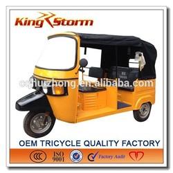 Bajaj RE Model three wheeler canvas roof oil-cooling engine dual shock absorber (dual lamp model)|| Tuk tuk