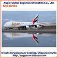 aggio amostra grátis de logística de transporte aéreo de carga a partir de pequim para estocolmo