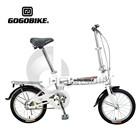 China Best Quick Folding Bikes