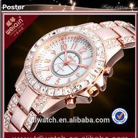 Fashion Weiqin Ladies Wrist Watches